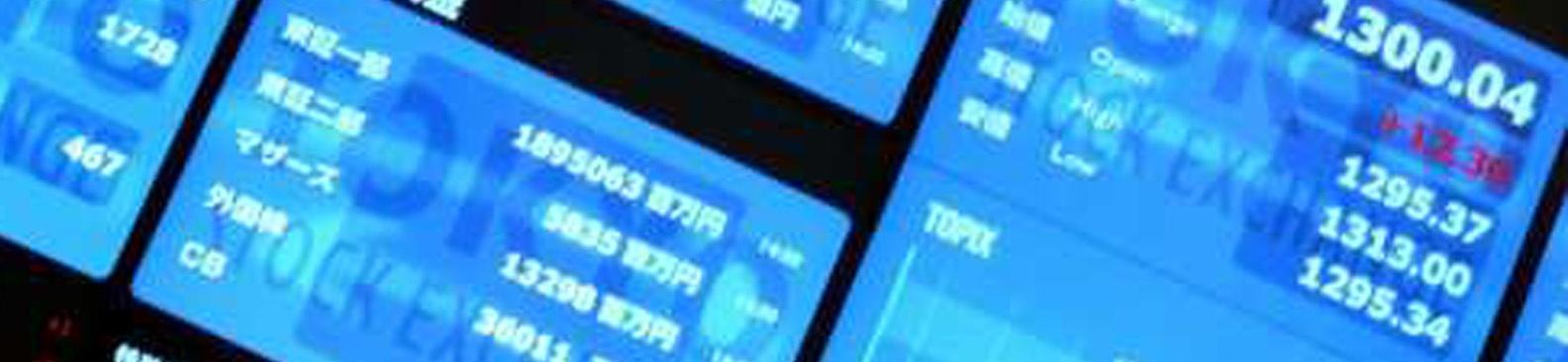 1584x366-stocks.jpg